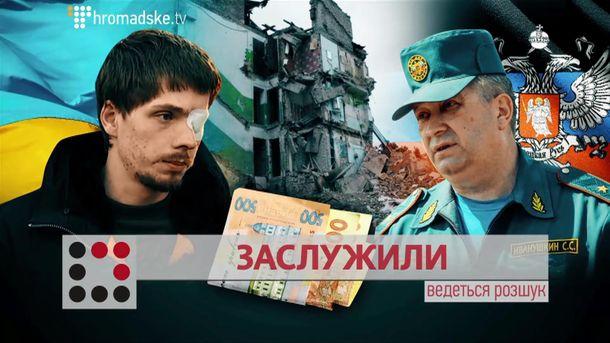 Украинский доброволец и руководство террористов