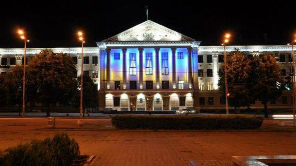 Городской совет Запорожья