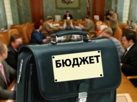 Госбюджет