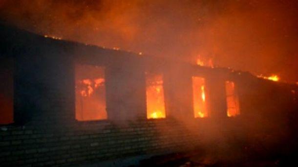 Пожежа в казармі