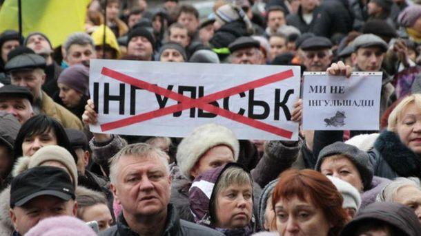 Протест в Кировограде