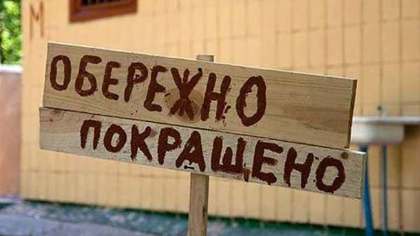 """Суд у Харкові виправдав двох екс-міліціонерів, які везли вибухівку з """"ЛНР"""" - Цензор.НЕТ 1136"""