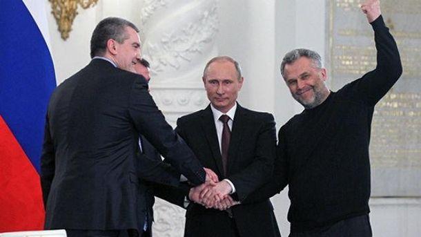 Аксьонов, Путін і Чалий