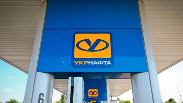 «Укрнафта» погасила борг перед державою задивідендами