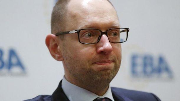 Україна готова досудової війни зРФ— Яценюк