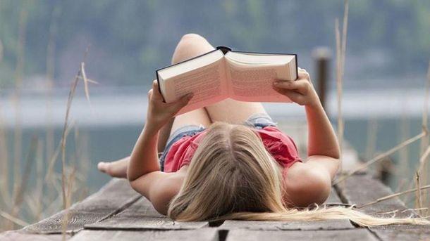 Книжки, які варто прочитати