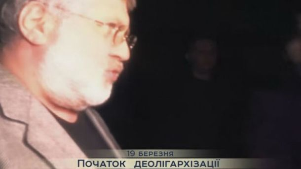 1+1 вырезал из обращения Порошенко кадры о Коломойском