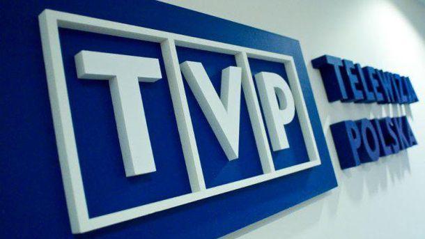 Логотип TVP