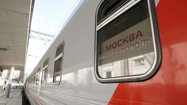 УКриму потяг «Сімферополь-Москва» протаранив авто