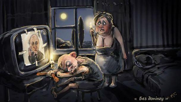 Карикатура на Крим без світла