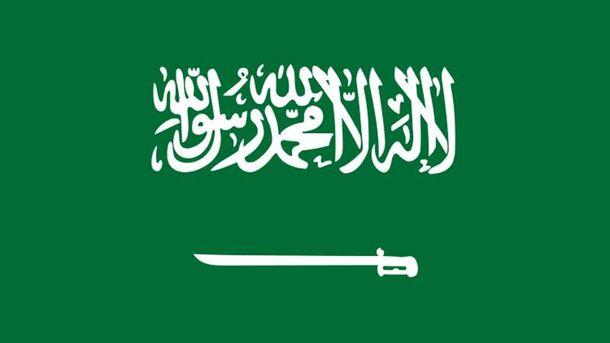 Прапор Саудівської Аравії