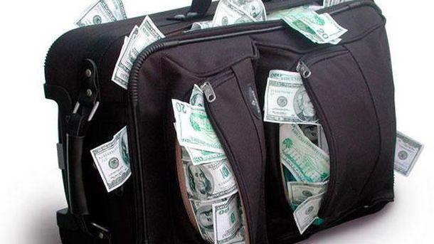 Валіза з грошима