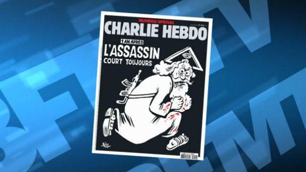 Обложка спецвыпуска Charlie Hebdo