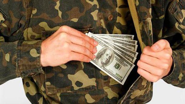 УКиєві командир військової частини попався нахабарі у5 тисяч гривень