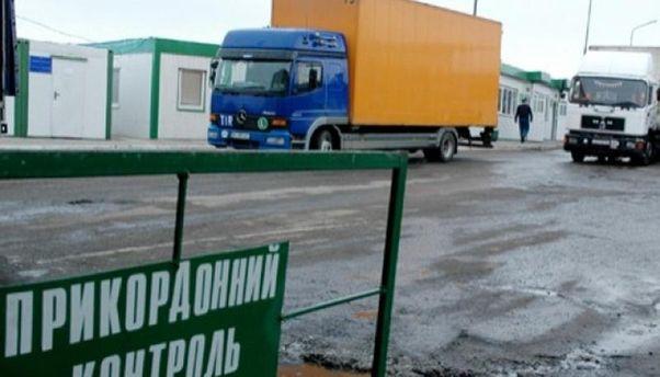 Міністерство інфраструктури: Автоперевезення товарів між Україною і Росією припинилось