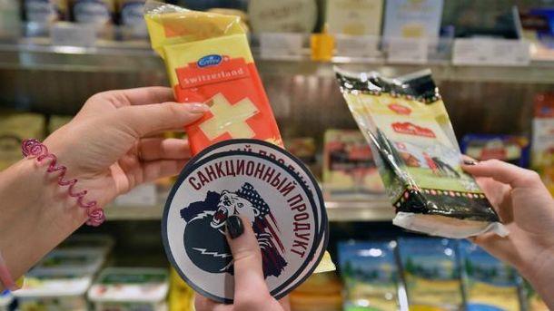 Сколько Украина потеряет от российского эмбарго
