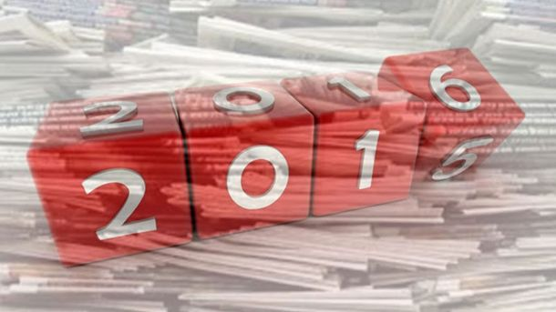 Прогноз на 2016