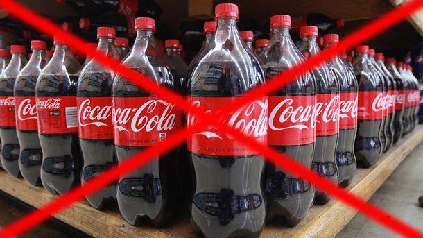 Бойкот Coca-Cola