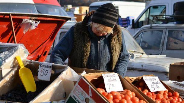 Інфляція вУкраїні досягла максимуму за20 років