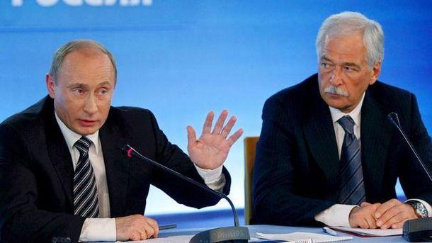 Владимир Путин и Борис Грызлов
