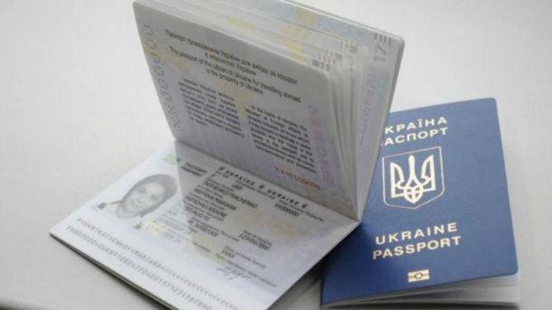 Українцям спростили оформлення закордонних паспортів