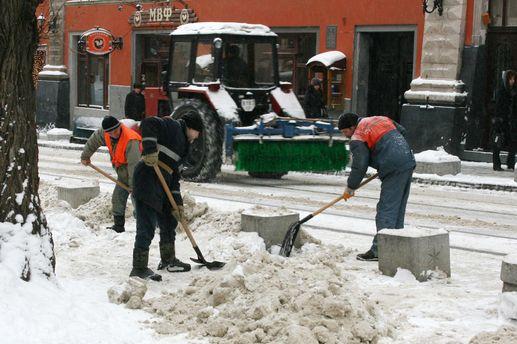 Прибирання від снігу
