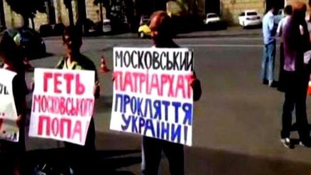 Протест проти МП
