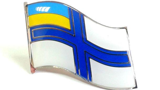 Флаг  ВМС Украины