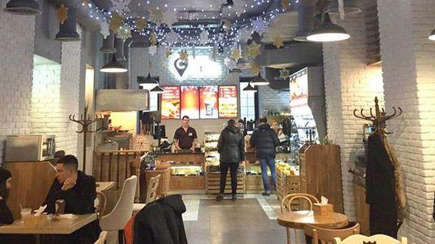 Окунись в новогодние праздники с WOG CAFE