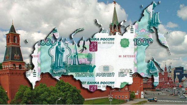 Російська економіка падає
