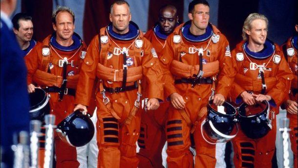 NASA створило підрозділ позахисту Землі від загроз зкосмосу