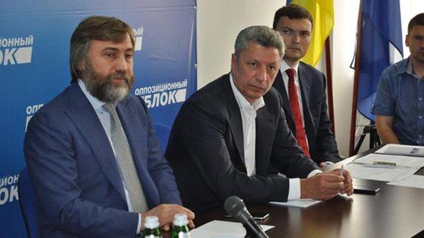 Вадим Новинський і Юрій Бойко