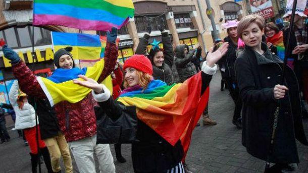 Мітинг ЛГБТ-спільнот