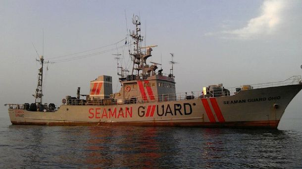 Корабль Seaman Guard Ohio