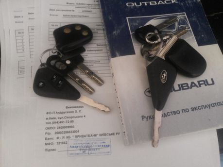Як оформити купівлю/продаж авто