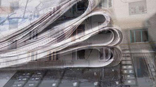 Мировые СМИ о Минске-3