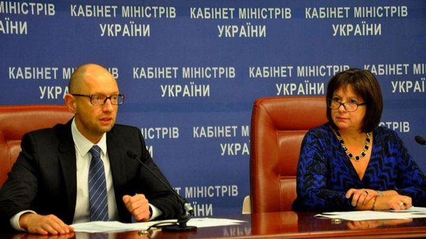 Арсений Яценюк и Наталья Яресько