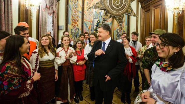 Петро Порошенко та колядники
