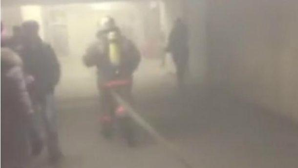 Пожежа у київському метро
