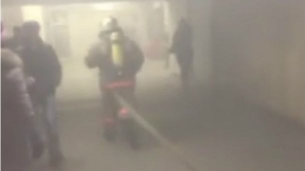 Пожар в киевском метро
