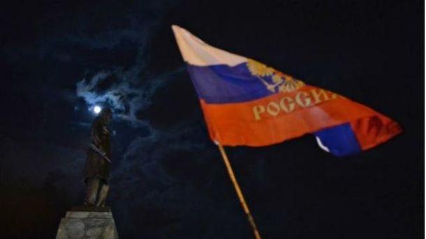 Окупированный Крым