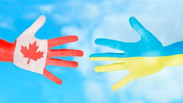 Канада — Украина