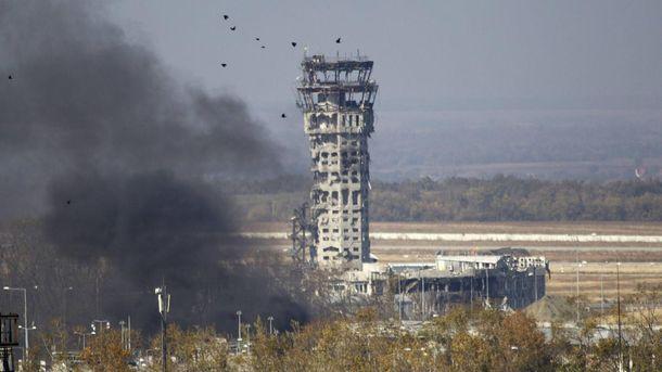 Бій за Донецький аеропорт