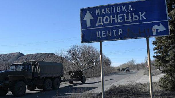 Дорога в Донецк