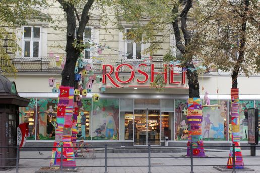 Roshen во Львове