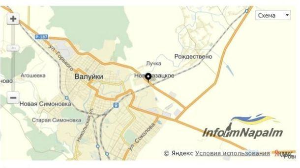 Россия активно возводит военную базу возле Харьковской области
