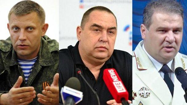 Олександр Захарченко, Ігор Плотницький, Олександр Тимофєєв (зліва направо)
