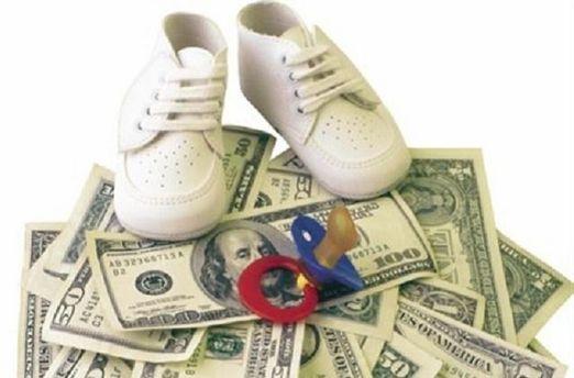 Социальные гарантии на детей уменьшили