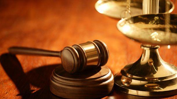 ВРЮ рекомендує звільнити понад 20 суддів запорушення присяги під час Майдану