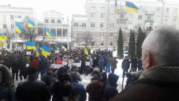 Митинг в Кировограде